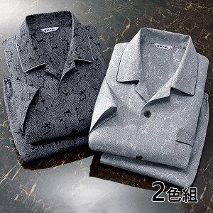 フレンドリー 日本製 綿サテンペイズリー柄パジャマ 2色組 955269 1セット(2着:2色×各1着)