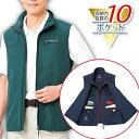 ジャケット セロリー クレッセ 大きいサイズ オフィス 事務服 /CRE【RCP】 【領収書 発行 可能】