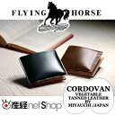 FLYING HORSE コードバン 二つ折り財布【送料無料】( フラ...
