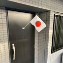 東京製旗 日本国旗 マンション設置用 中セット[産経ネットショップ]