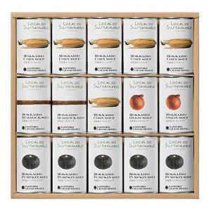 北海道スープ缶詰詰合せ