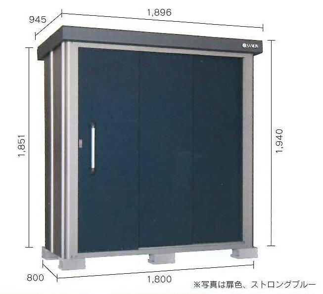 サンキン物置 SK8-50(棚板棚柱セット付き):サンキンダイレクト