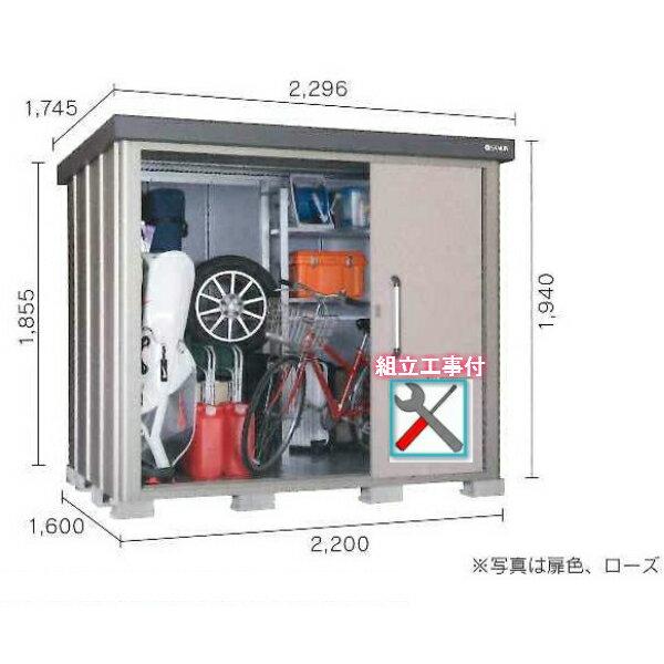 サンキン物置 SK8-100+標準組立工事付:サンキンダイレクト