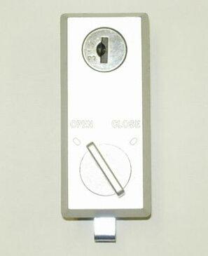 SKF2(フック32mm),LS,SKF3用錠前セット 鍵2本付き
