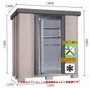サンキン物置SK7S−70積雪地型+α棚板棚柱セット付+ 標準組立工事付