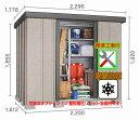サンキン物置SK7S−100積雪地型+棚板棚柱セット付+ 標準組立工事付