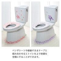サンコーおくだけ吸着トイレの消臭シートリボンピンク/グリーン/イエロー/バイオレット
