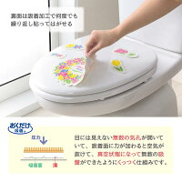 サンコー日本製吸着トイレの消臭シートKP-07おすわりイヌおくだけ吸着トイレアンモニア消臭臭いとり貼ってはがせる洗える
