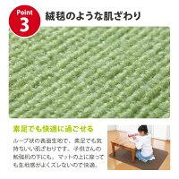 サンコーおくだけ吸着デスク足元マット120×90cm/厚み4mmグリーン/ベージュ/ブルー/ローズ/ブラウン日本製