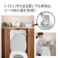 サンコートイレ汚れ防止飛び散り吸い取りパッド尿取りパッドトイレ用品厚手おしっこ吸う〜パット30コ入使い捨てタイプ日本製