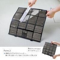 サンコーびっくりフレッシュびっくりエアコンすきまの汚れ落とし日本製