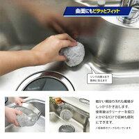 サンコーびっくりフレッシュびっくり抗菌キッチン用クリーナーサトミツボール日本製