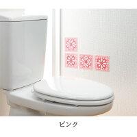 サンコーおくだけ吸着吸着トイレの消臭シートカベ用モロッコタイル30×30cm/厚み1mmピンク/ブルー/ブラック日本製