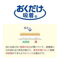 サンコーおくだけ吸着吸着拭けるトイレマットショート無地巾55×奥行き43cm/厚み2mmベージュ/ブラウン日本製