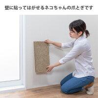 サンコーおくだけ吸着吸着壁に貼れる猫のつめとぎ段ボール45×22cm/厚み25mm日本製