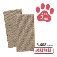 サンコー猫爪とぎ壁貼れるしつけダンボール吸着壁に貼れる猫のつめとぎ段ボールおくだけ吸着45×22cm/厚み25mm日本製