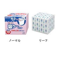 サンコーおしっこ吸う〜パット100コ入使い捨てタイプ日本製