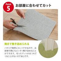 サンコーおくだけ吸着おくだけタイルマット45cm角10枚入45×45cm/厚み4mm日本製