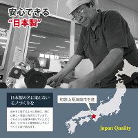 サンコーズレない吸着洗える撥水おしゃれ無地カーペットタイプおくだけ吸着ロングマット60×300cmおくだけ吸着日本製