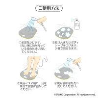 サンコーびっくり足裏つるつるforMenびっくりフレッシュ日本製