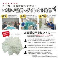 サンコー吸着壁に貼れるパズルおくだけ吸着日本製