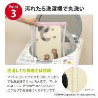 サンコーイヌ用ネコ用食事汚れ防止はっ水加工ズレないおくだけ吸着ペット用ランチョンマットおくだけ吸着日本製