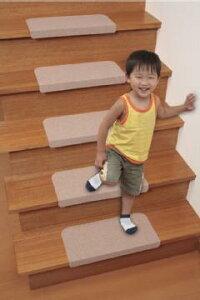 折り曲げ付階段マット