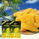 ドライフルーツ マンゴー 7D ドライマンゴー 200g×2袋 【まとめ買い】 国内初 正規輸入品 大容量200gパック...