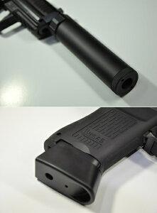 【カスタム完成品】HK45CTトライアルモデルタイプサイレンサーカスタムUMAREXベース32230