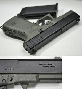 【カスタム完成品】Glock19十九式9mm拳銃陸上自衛隊仕様KJworksG19ベースODフレーム25000