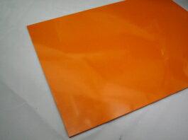 紙ベーク(茶色)5mmX400mmX500mm