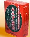 【第(2)類医薬品】みみず一風散 24包×2個 【即納可能】送料無料 ★送料無料
