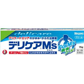 【第3類医薬品】デリケア エムズ(M's) 15g【即納可】