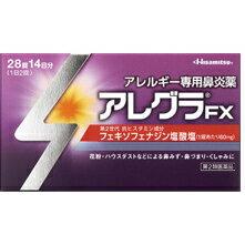 ☆【第2類医薬品】アレグラFX 28錠