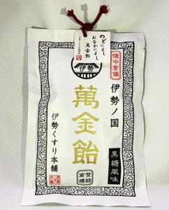 のどによし、おなかによし!伊勢ノ国朝熊岳 萬金飴 黒糖風味 100g×5個セット