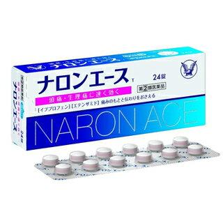 ☆【第(2)類医薬品】ナロンエースT 24錠【大正製薬】