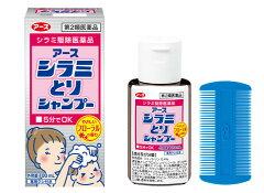 【第2類医薬品】【第2類医薬品】アース シラミとりシャンプー やさしいフローラルの香り 100ml