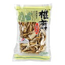 大分県産スライス椎茸 70g 1