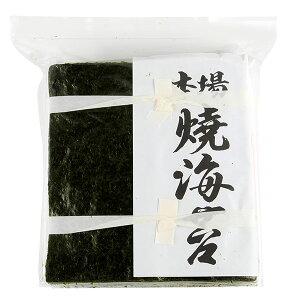 業務用焼海苔 100枚 1,600円 兵庫県産