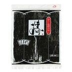 千葉県産 焼海苔 誉(ほまれ) 10枚