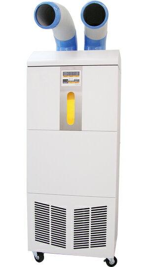 工場 業務用加湿器 レンタルうるおリッチSAT-22MD【レンタル6か月】静電気対策