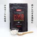 【送料無料】HMBサプリメントHMB90000 エナジェティックスリムEX 1粒にHMB 300mg配合 プロアスリートも愛用している有名成分「HMB」を濃縮配合 サプリ 約一か月分 1日量 10粒でHMB3000mg配合