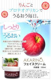 【送料無料】プロテオグリカン配合スキンクリーム30gスクワランリンゴ花エキスリンゴ果実エキスコラーゲンヒアルロン酸も配合潤い保湿あおもりPG推進協議会認証商品AKARIN5