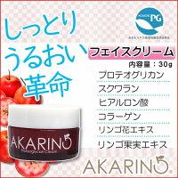 プロテオグリカン配合スキンクリーム30gスクワランリンゴ花エキスリンゴ果実エキスコラーゲンヒアルロン酸も配合潤い保湿あおもりPG推進協議会認証商品AKARIN5送料無料