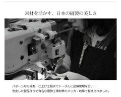 日本製スーリーアルパカテーラーカラーコート(No.02000086)