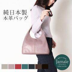 可愛くて大人らしさを叶えた日本製の牛革ハンドバッグ バッグ 本革 本皮 皮 革 牛革 牛皮 軽量...