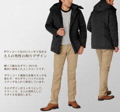 メンズダウンジャケットフード付きダウン90%ブラック(No.08000021)