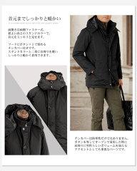 メンズダウンジャケットフード付きダウン90%ブラックメンズファッションブルゾンダウンコートビジネスDOWNJACKETメンズMen