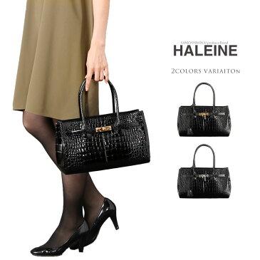 HALEINE ブランド 日本製 シャイニング クロコダイル 横型 ハンドバッグ 天ファスナー レディース ブラック ワニ革 安心 保証書 付き ギフト プレゼント