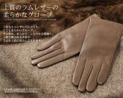 ラムレザーグローブ手ぶくろ(No.8806)